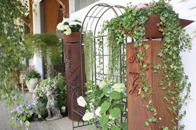 Gartendekorationen, (c) Matzer GmbH