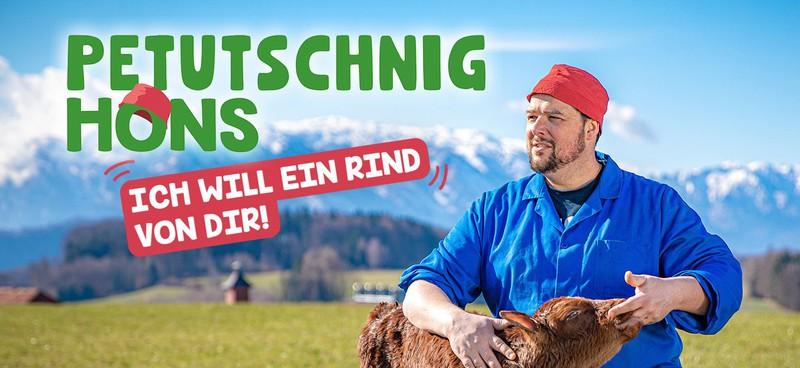 Petutschnig Hons 1 (C)Petutschnig Hons Booking & Sales.jpg